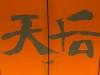 hongkong-5838