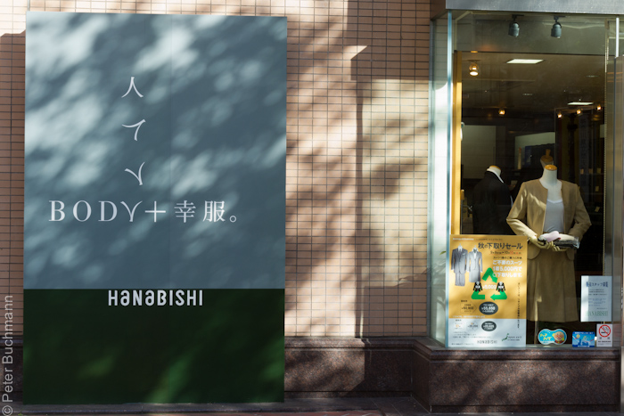 yokohama-4753