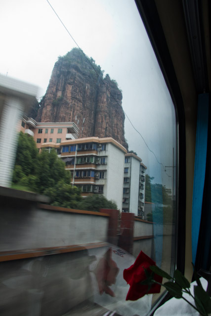 trainguangzhou-2318