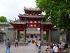 fuoshan-2375