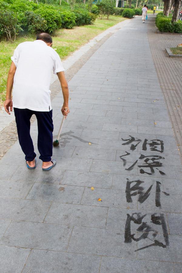 guangzhou_museum_walk-8491