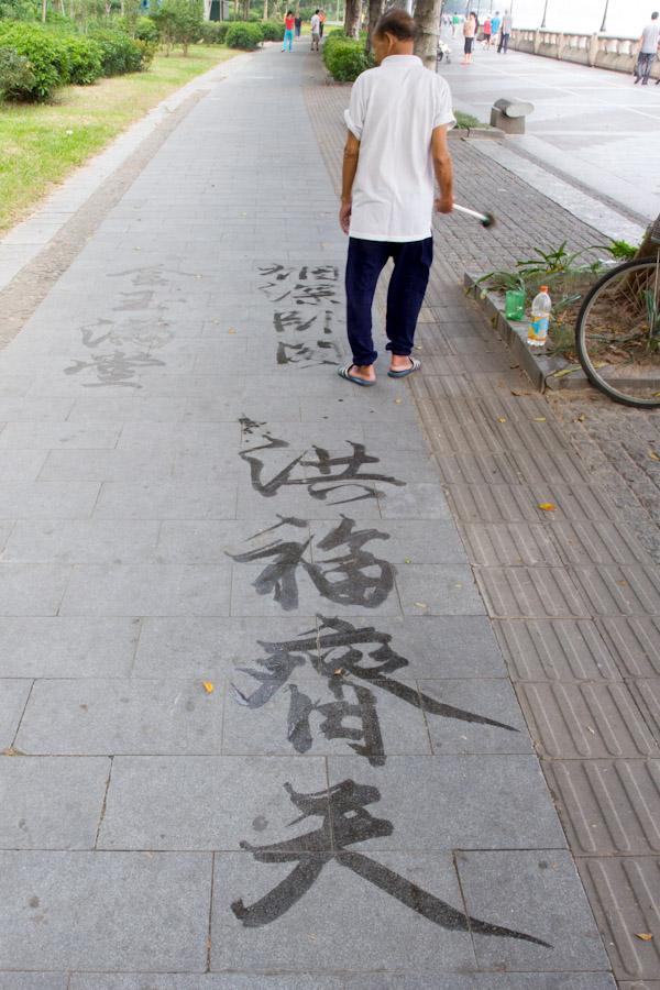 guangzhou_museum_walk-8498