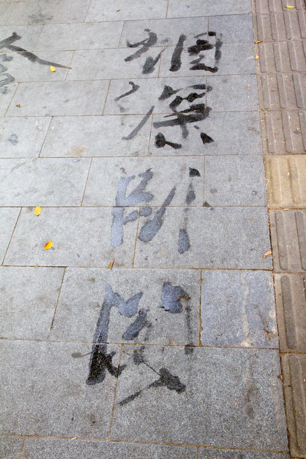 guangzhou_museum_walk-8499