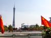 guangzhou_tianhe-8350