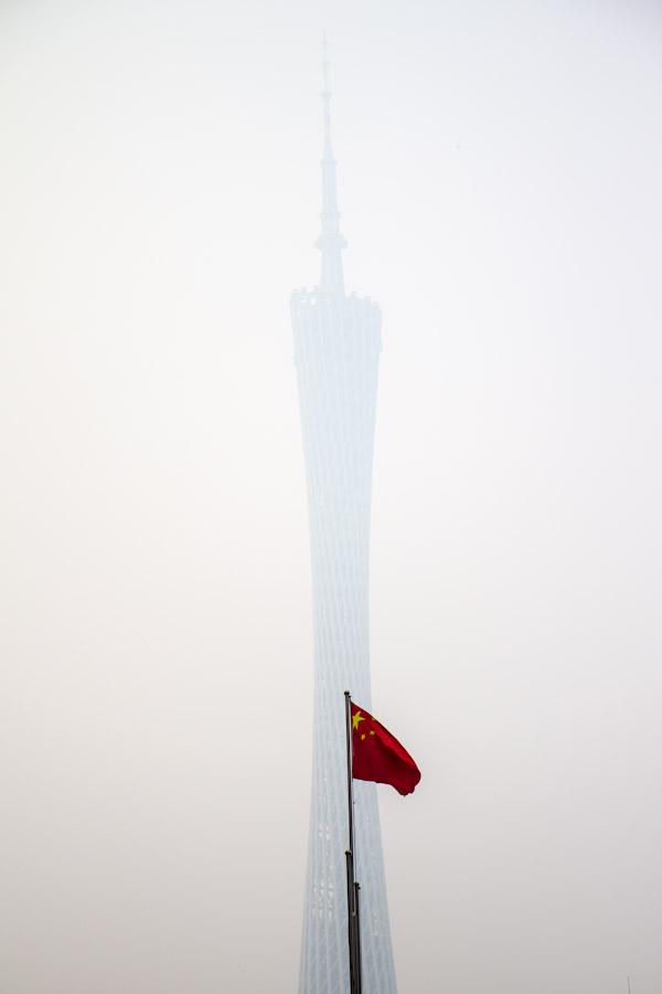 guangzhou-8456