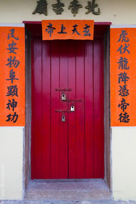hongkong-5816