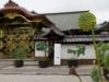 kenchouji-4558