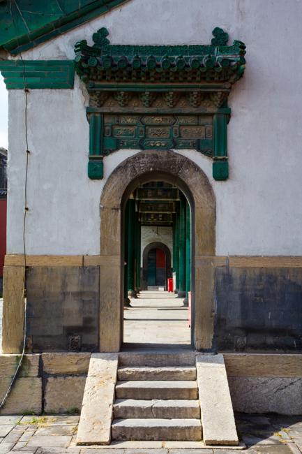 shenyang-history-1549