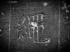 xian2-1686