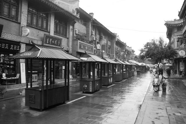 xian2-1638